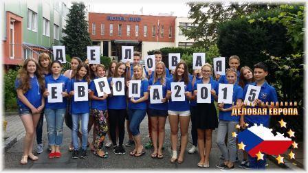 Продолжаем набор абитуриентов в Чехию и дарим новогоднюю скидку 100 евро!