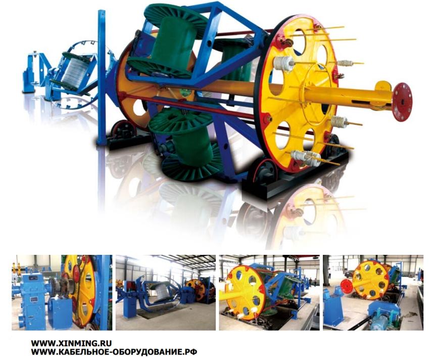 Оборудование для производства качественного кабеля