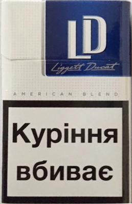 Cигареты LD оптом -  (290$)2