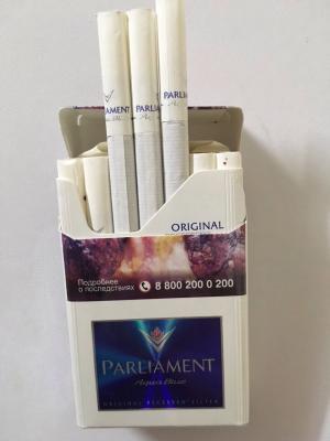 Сигареты опт  Parlament  360$