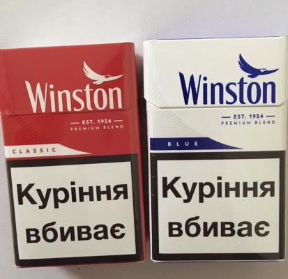 Сигареты Winston blue, Winston red 360.00$ опт