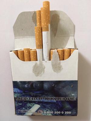 Cигареты Престиж с Фильтром оптовая цена - 260.00$