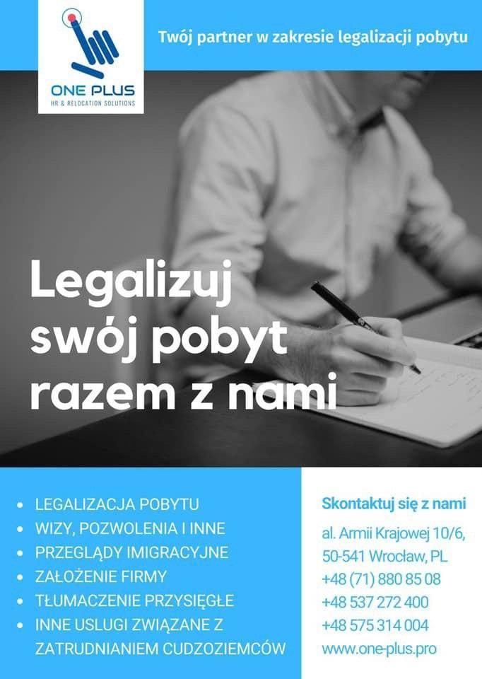 Ускорение процесса по карте побыта во Вроцлаве за 2-3 месяца