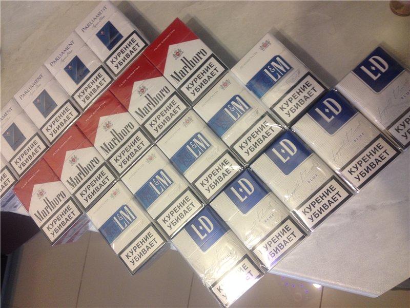 Сигареты оптом от завода производителя!
