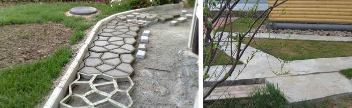 Форма для садовой дорожки2