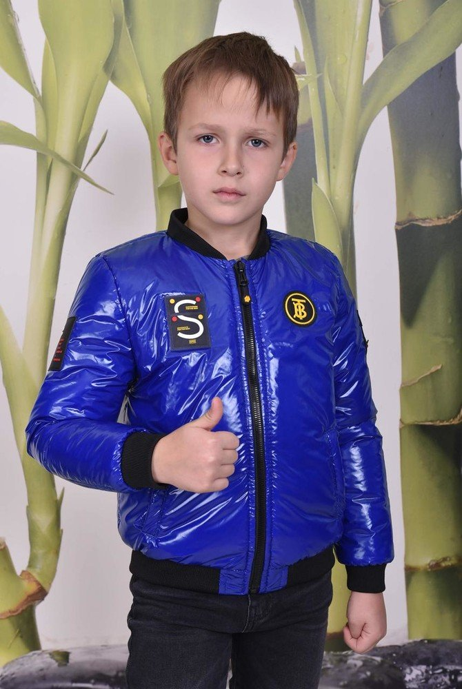 Демисезонные куртки для мальчика. Украина. Размеры: 28-46