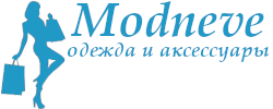 Дропшиппинг от интернет-магазина Модневе https://modneve.com