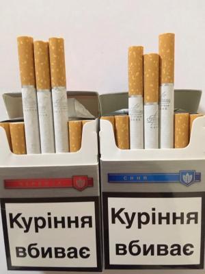 Сигареты Прима срібна (Синяя, красная) 280.00$ оптом