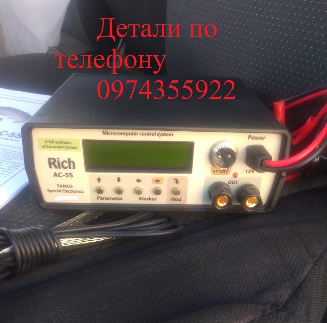 Samus 1000, samus pwm5, Rich AC 5m сомолов, прибор для ловли сома
