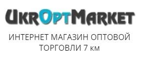 Интернет-магазин УКРОПТМАРКЕТ