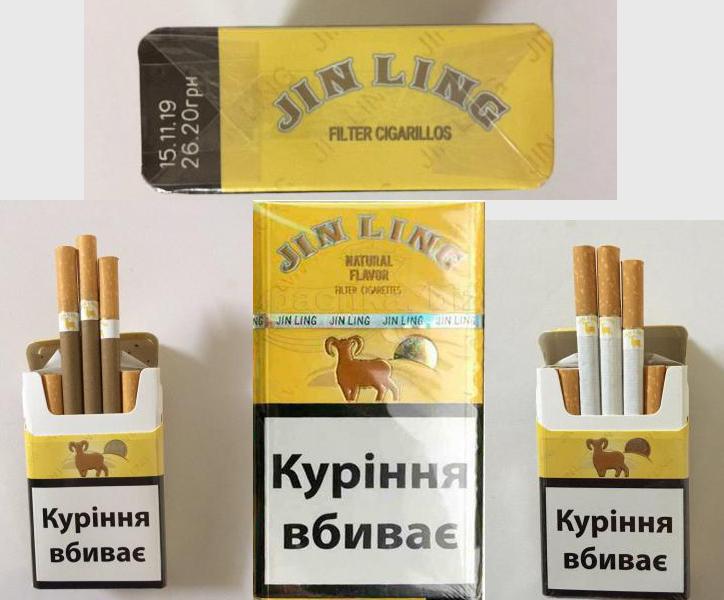 Сигареты Jin-Ling (Белый, Коричневый) 20 оптом - 360.00$