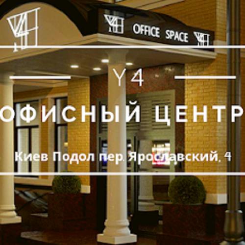 Аренда офиса 16 м2, пер.Ярославский 4, Подол