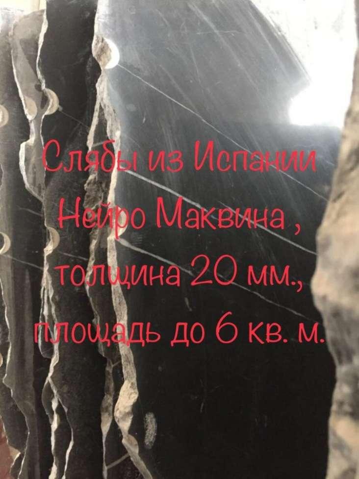 Сложные узоры мраморных слябов , грациозные прожилки, колорит