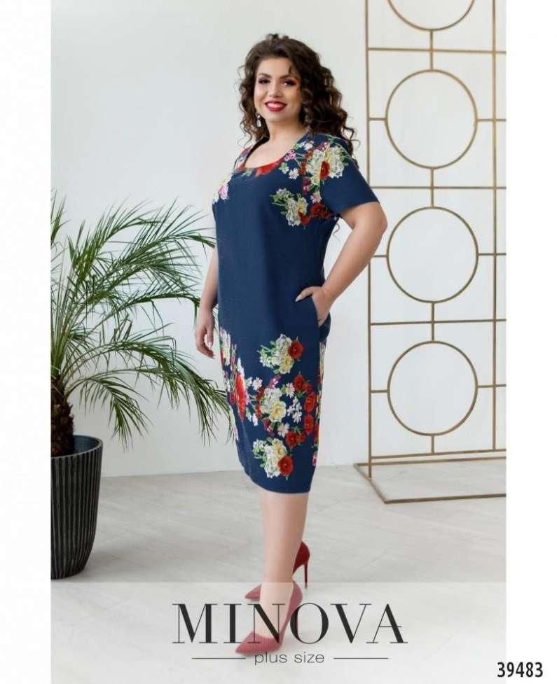 Платье с ярким цветочным принтом