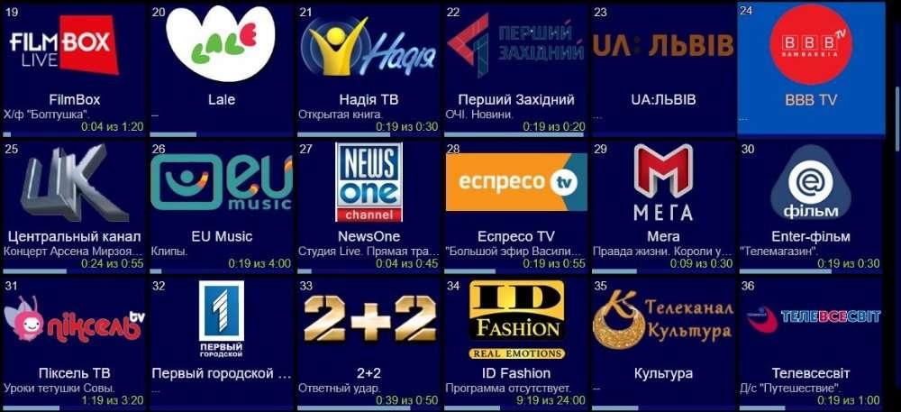 Цифровое ТВ(iptv)более 600 каналов +архив