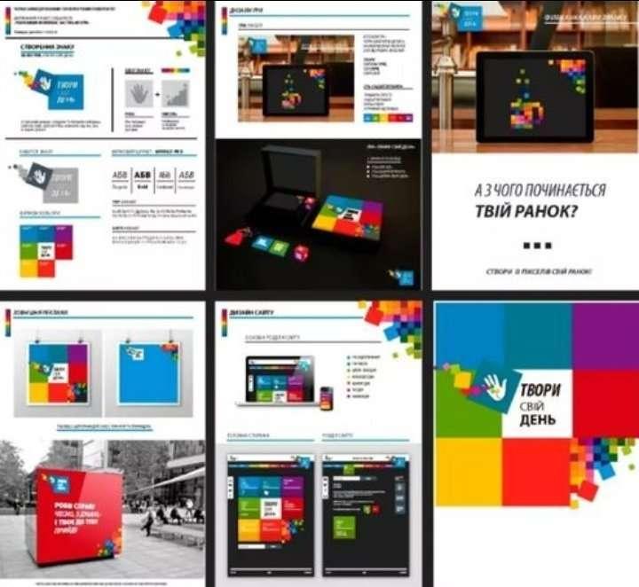 Дизайнер: разработка и дизайн логотипов, наружной рекламы, by M-Lo)2