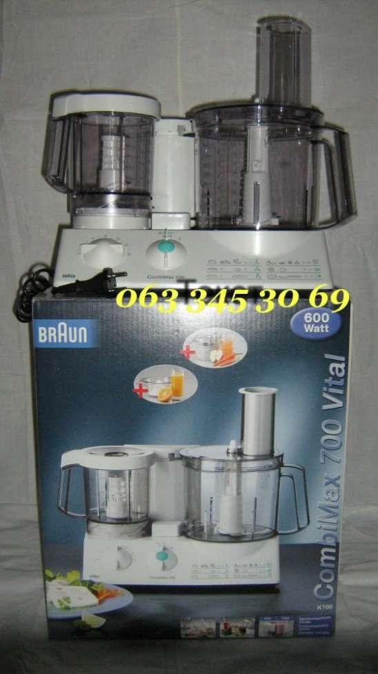 Продам кухонный комбайн Braun CombiMax 700 (made in Germany)