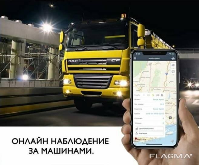 Мини GPS трекер Lite для автомобиля. Очень точный