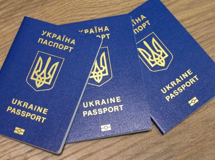Паспорт  Украины, загранпаспорт. Срочно. Купить