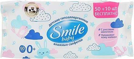 Влажные салфетки Smile с рисовым молочком 60шт