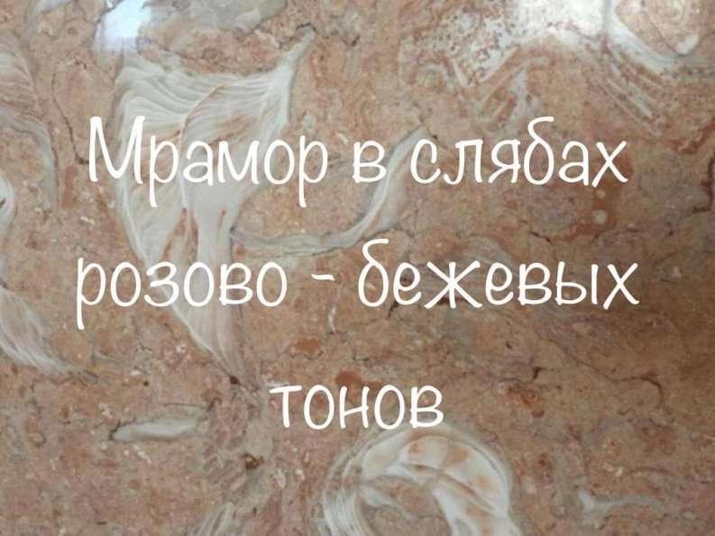 Нескучный мрамор. Живописная привлекательность камня