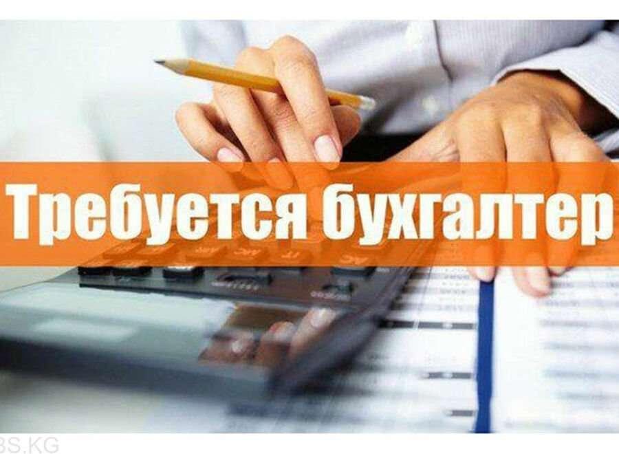 Бухгалтер по управленческому учету