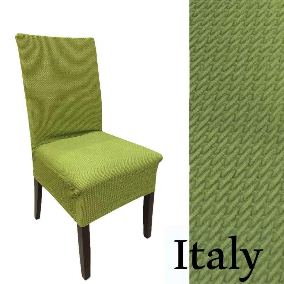Чехлы на стулья, чехлы для стульев. Турция. Жаккардовые, Соты, Италия2