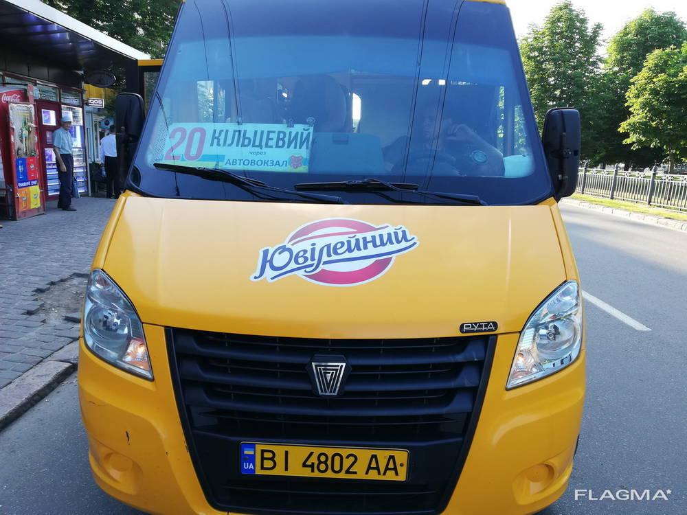 Брендирование городского транспорта в Полтаве и по области1