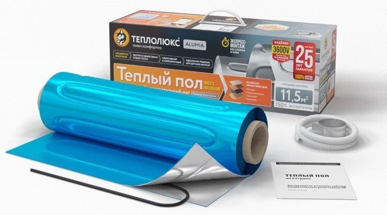 Теплые полы Теплолюкс от  официального представитель завода-изготовителя
