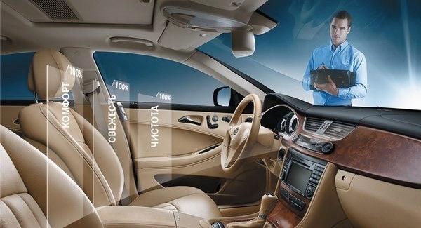 Обеззараживание дезинфекция помещений и автомобилей озоном.