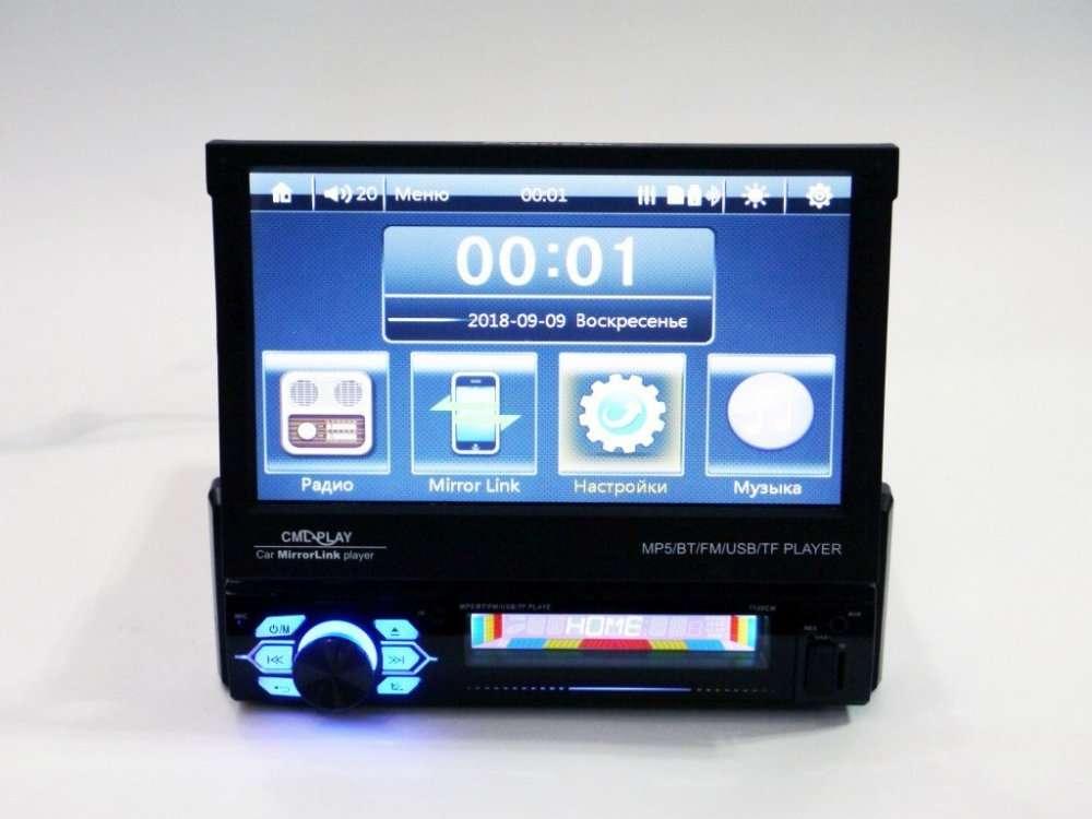 "1din Магнитола Pioneer 7120CM - 7"" Экран + USB + Bluetooth"