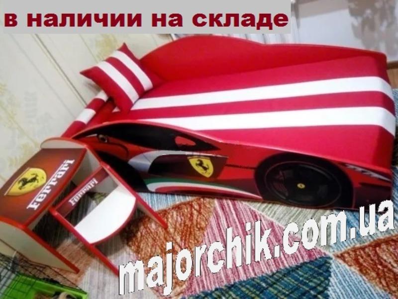 Кровать машина Элит с матрасом + подушка в ПОДАРОК + доставка БЕСПЛАТНАЯ
