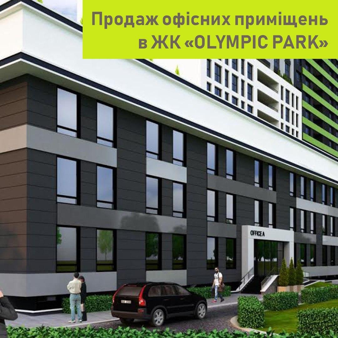 Офисные помещения в бизнес центре