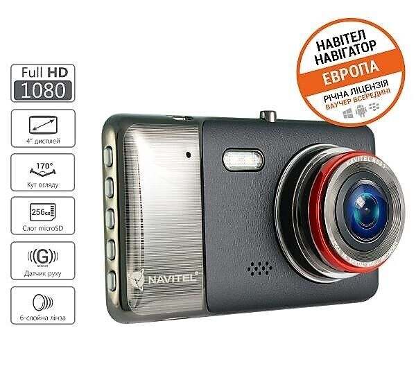 Видеорегистратор + Навигатор NAVITEL R800 FullHD 1920х1080, 12 Мп G