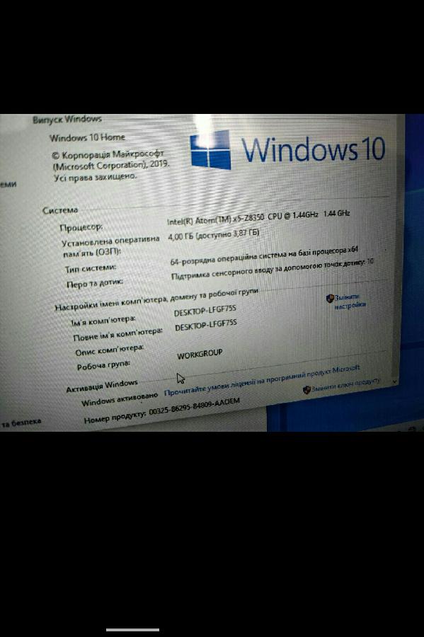 Суперовый игровой 4 ядра планшет нетбук Lenovo IdeaPad 4/64gb немец