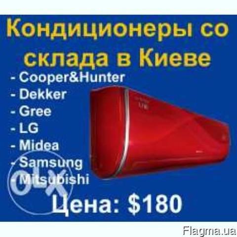 Распродажа кондиционеров Cooper&Hunter