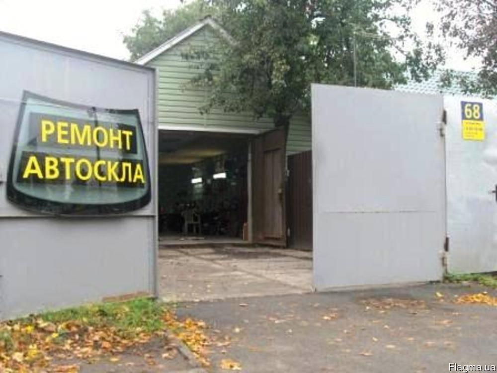 Ремонт автостекла на Лобановского (Краснозвёздном), 68. Киев.