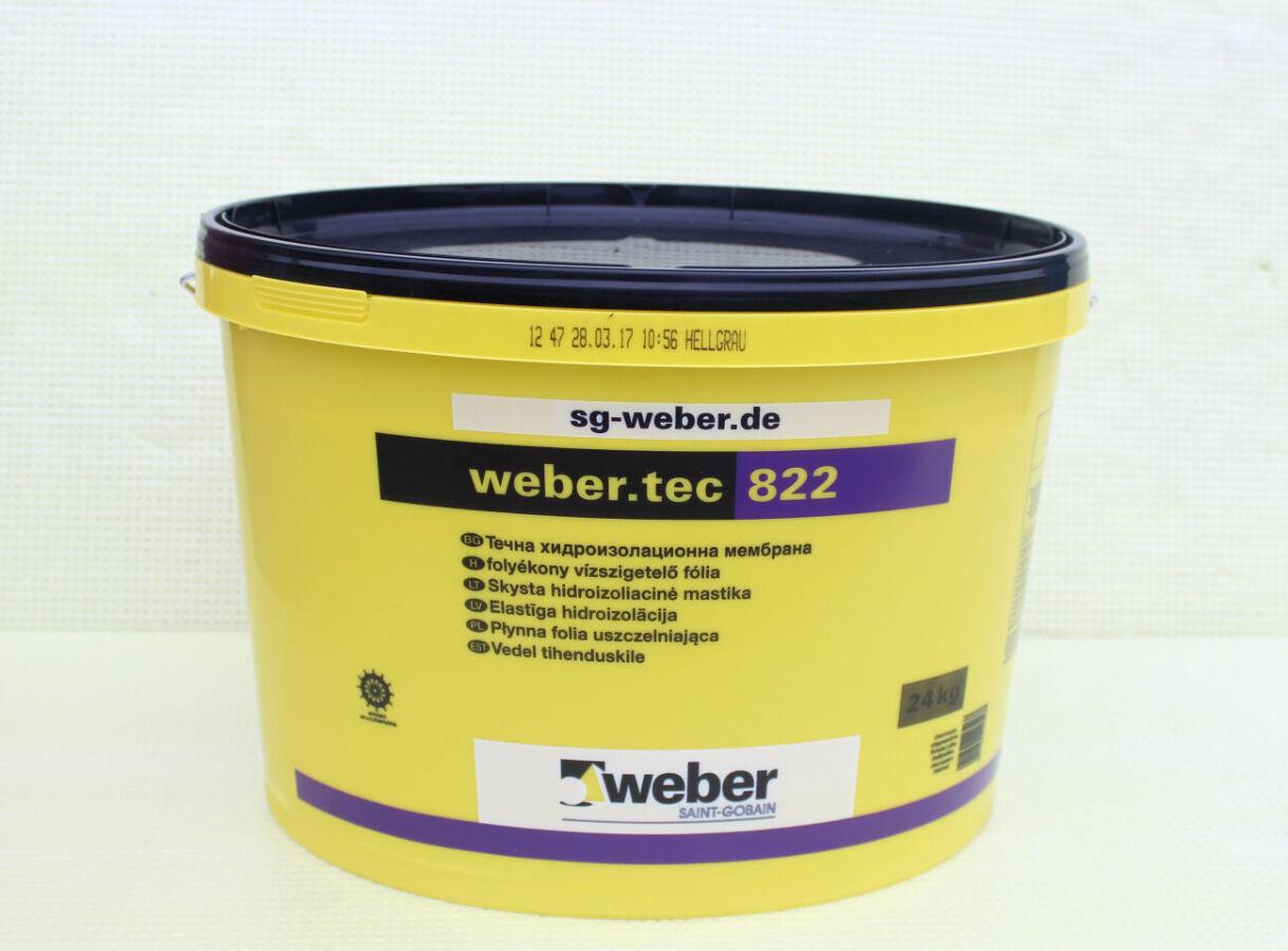 Гидроизоляционные материалы производство германия,всегда в наличии.