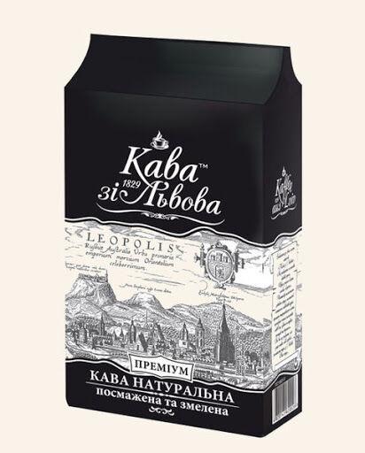 Продам кофе Кава зі Львова.