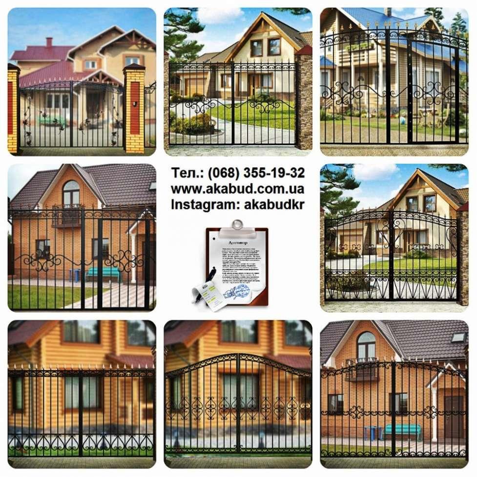 Кованые ворота, решетки на окна, автонавесы, калитки, заборы, двери
