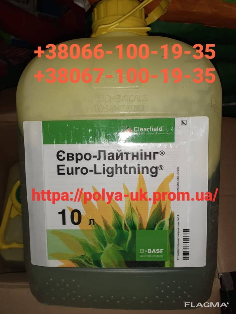 Гербициды на подсолнух кукурузу Гранстар, Евролайтинг, Миура
