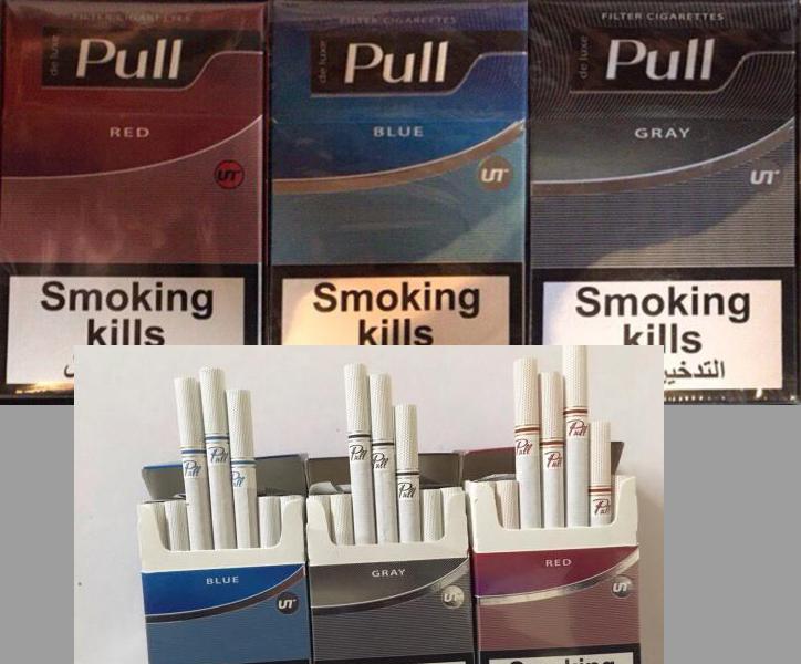 Оптовая продажа - сигареты Pull red, blue Duty Free