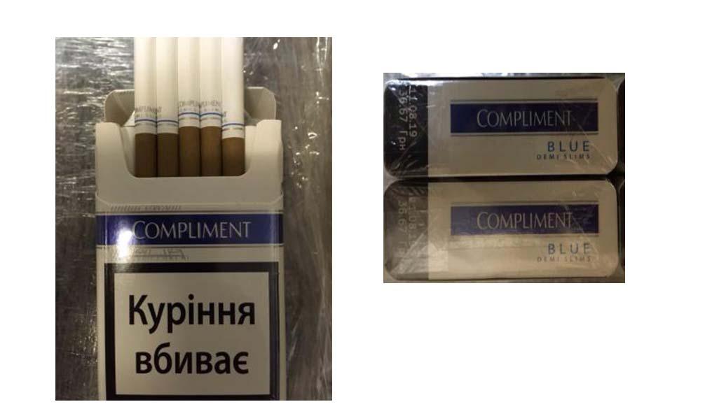 Оптовая продажа сигарет - Compliment 25 Коричневые Украинский акциз