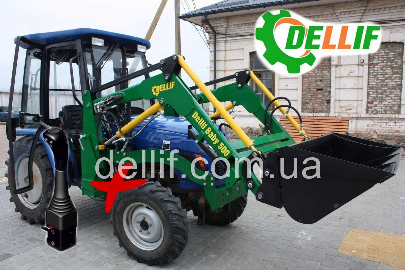 Кун на мини-трактор - погрузчик навесной Деллиф Бейби 500 с джойстиком