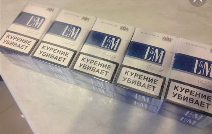 Сигареты оптом Украина