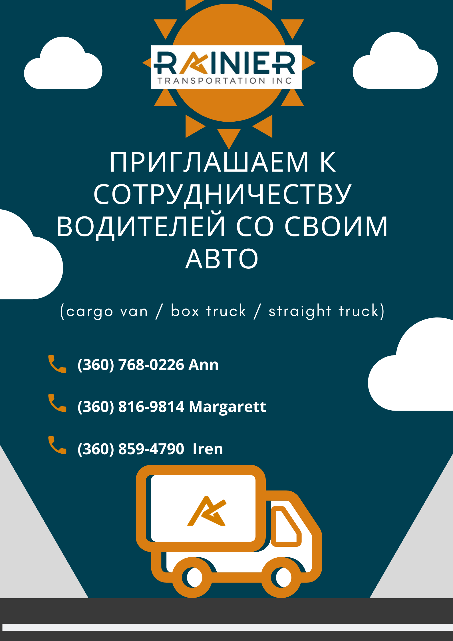 Invite drivers to cooperation with own truck
