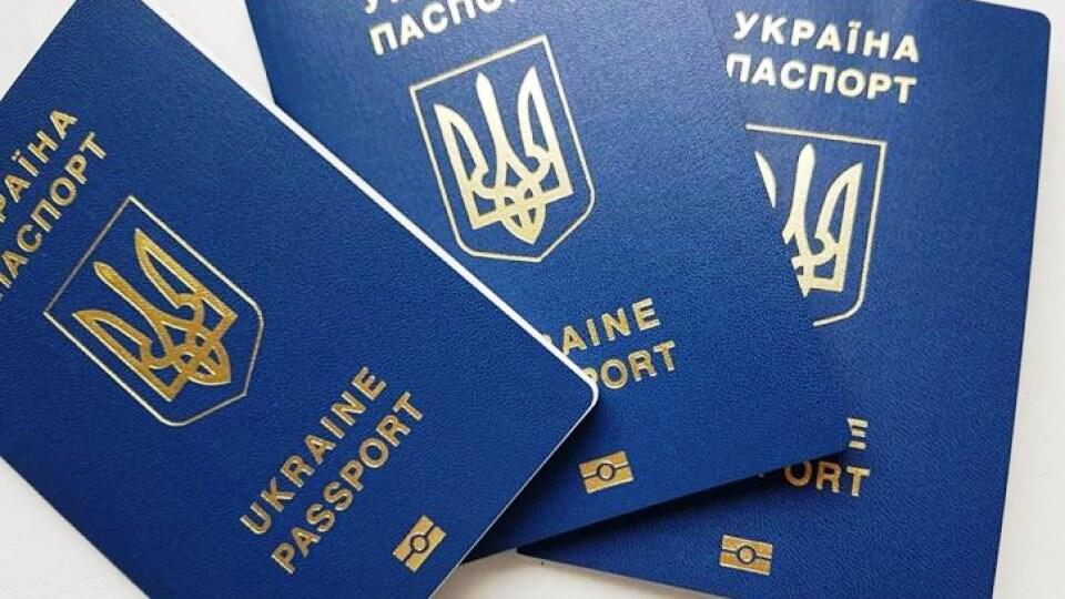 Паспорт  гражданина Украины, свидетельство, загранпаспорт