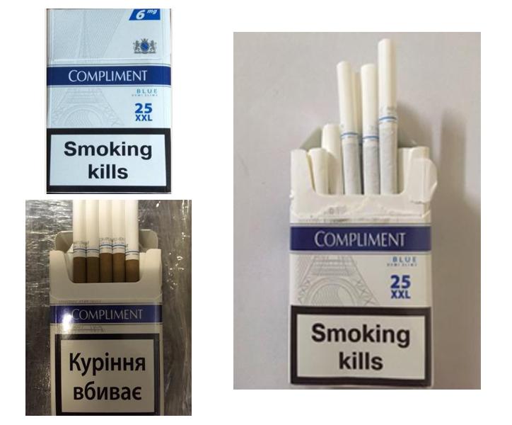 Оптовая продажа сигарет - Compliment 25 Duty Free