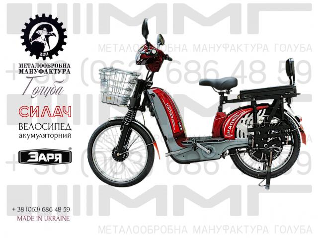 Электровелосипед Заря Силач