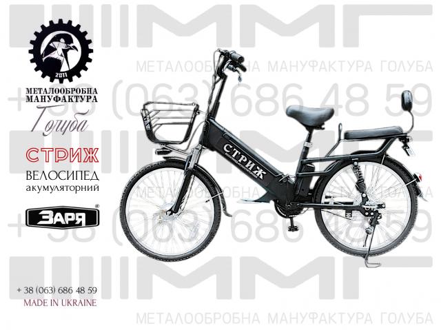 Электровелосипед Заря Стриж